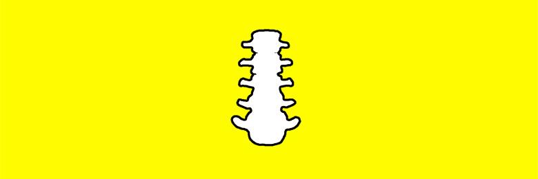 Snapchat Spine
